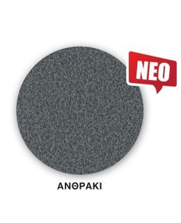 Επιφάνεια τραπεζιού WERSALIT ανθρακί Φ60