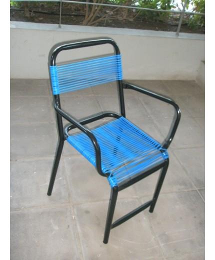 Καρέκλα μεταλλική με μπράτσο (σινεμά)