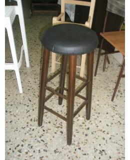 Σκαμπό μπαρ με ξύλο και δέρμα