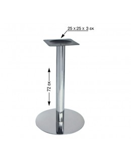 Βάση αλουμινίου για τραπέζι