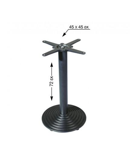 Βάση για τραπέζι σιδερένια στρογγυλή με 72εκ. ύψος