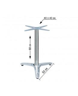 Βάση για τραπέζι αλουμινίου 68εκ. ύψος