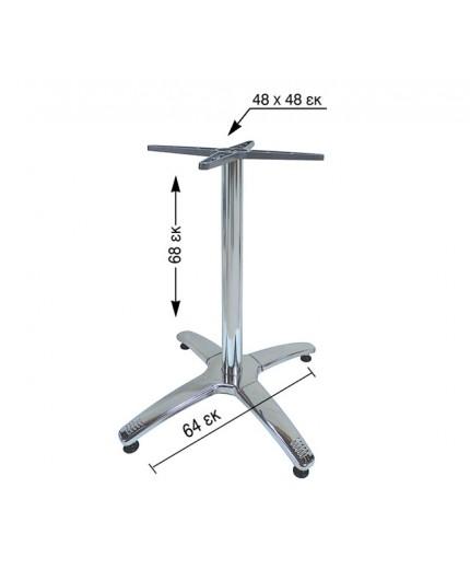 Βάση για τραπέζι αλουμινίου 4νυχη 68εκ. ύψος