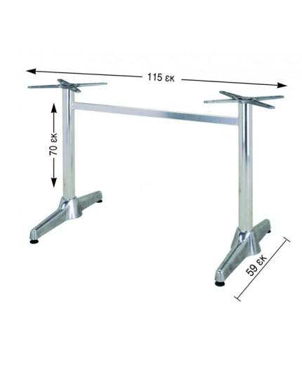 Βάση για τραπέζι αλουμινίου διπλή 70εκ. ύψος