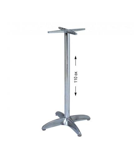 Βάση για τραπέζι αλουμινίου ψηλή 4νυχη 110εκ. ύψος